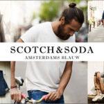 【SCOTCH&SODA入荷!】デニムパンツのシルエット別比較で自分にピッタリのシルエットを見つけよう☆