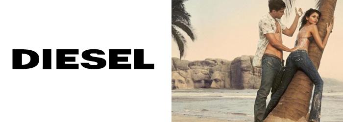 DIESEL(ディーゼル)のブランドロゴ