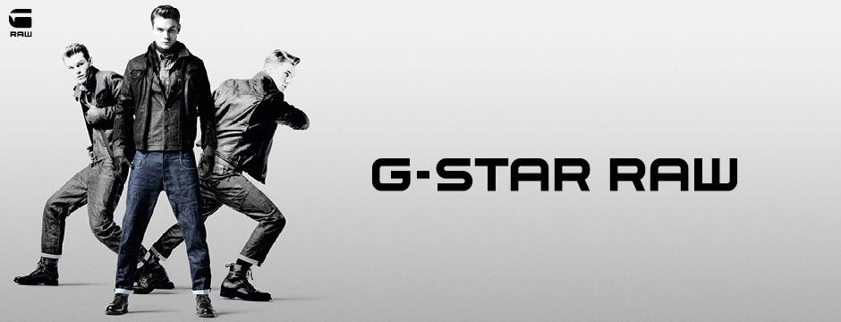 G-STAR RAW(ジースターロウ)のブランドロゴ