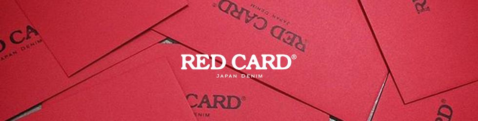 RED CARD(レッドカード)のブランドロゴ