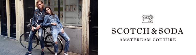 SCOTCH&SODA(スコッチアンドソーダ)のブランドロゴ
