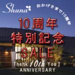 Shuna 10周年特別記念セール会場