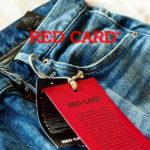 デニムショップ販売員が伝える・メンズRED CARDが支持される理由とは
