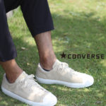 converse|コンバース2019年秋冬新作が登場