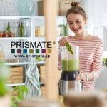 デザインと機能性が両立した家電ブランド『PRISMATE/プリズメイト』