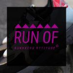 【RUN OF/ランオブ】2020年9月に世界同時発売するイタリアスニーカー