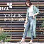 【最新版】YANUK(ヤヌーク)の大人気シルエット穿き比べ図鑑