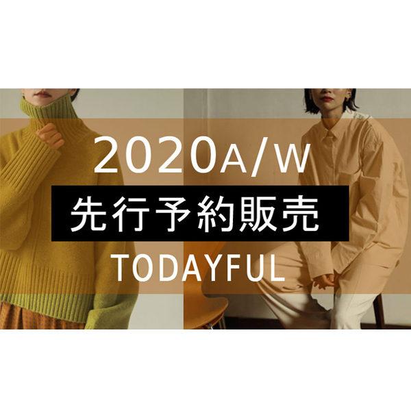 TODAYFUL予約ブログ