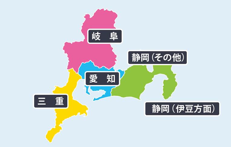 東海地方地図
