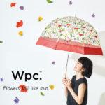 小物まで手を抜かない‼お洒落な女性は使っている『傘』はこれ!♡