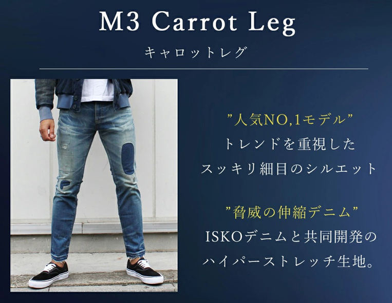 carrotleg