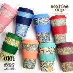 【お財布の中身も環境も守る】エコなコーヒーカップecoffeecup
