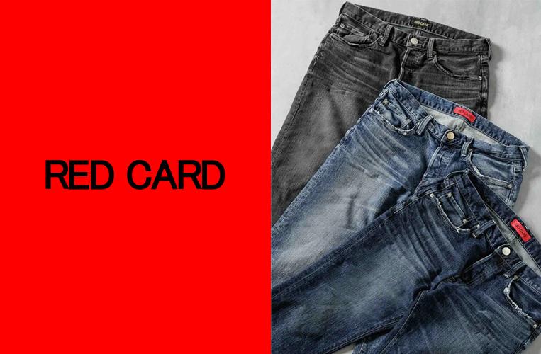 レッドカードとは