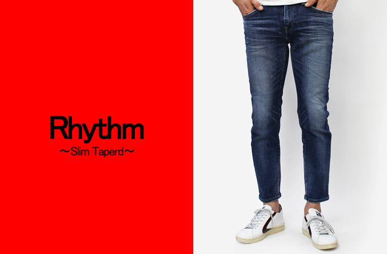 rhythm-slim-tapere-